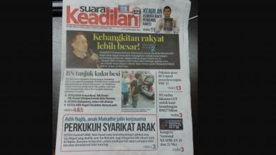 Photo of Akhbar Suara Keadilan ditutup