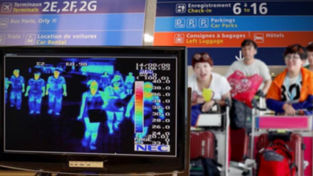 Airport screening