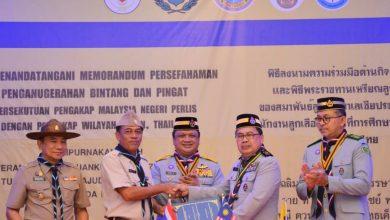 Photo of Raja Muda Perlis berangkat ke program pengakap di Satun