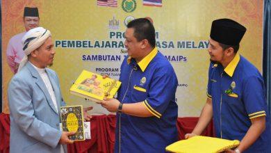 Photo of Bahasa Melayu: Raja Muda Perlis saran kajian terperinci