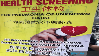 Photo of Virus Wuhan: Singapura sahkan kes pertama