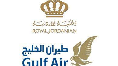 Photo of Jordan, Bahrain gantung penerbangan ke Baghdad
