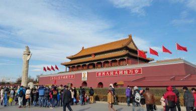 Photo of Penduduk negara China melebihi 1.4 bilion orang