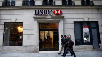 Photo of HSBC Eropah, Amerika kurangkan 35 ribu pekerja