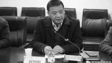 Photo of Ketua Hospital Wuchang disahkan meninggal dunia akibat koronavirus
