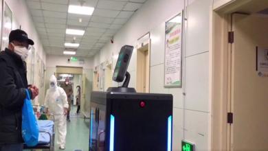 Photo of Hospital di Wuhan guna robot dilengkapi teknologi 5G