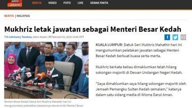 Photo of Mukhriz letak jawatan, itu video lama