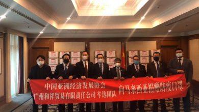 Photo of Alhamdulillah, China sumbang 100,000 topeng muka