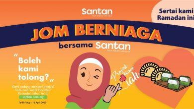 Photo of Santan lancar e-bazar Ramadan untuk membantu usahawan
