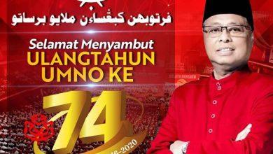 Photo of UMNO 74: UMNO bangkit kerana orang Melayu tidak mahu bangsanya diperkecilkan