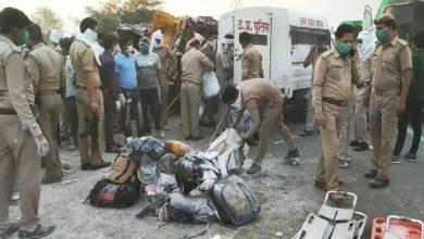 Photo of 24 pekerja migran maut dalam nahas jalan raya di Uttar Pradesh, India