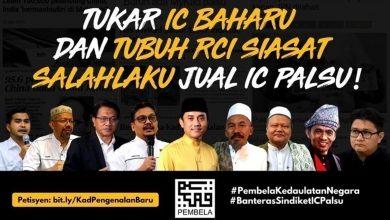 Photo of Lebih 100,000 sokong petisyen minta kerajaan tukar kad pengenalan