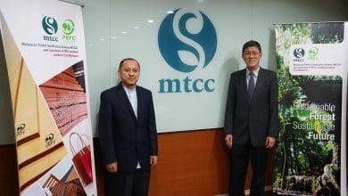Photo of Kamaruzaman Pengerusi MTCC baharu