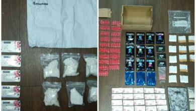 Photo of Sindiket dadah tumpas, rampasan dadah bernilai RM137,000