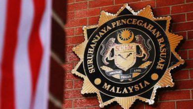 Photo of Lelaki terima rasuah RM112,000 ditahan SPRM